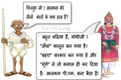 કાર્ટૂન   હાસ્ય દરબાર   પૃષ્ઠ 4 Gandhiji Ke 3 Bandar Sketch