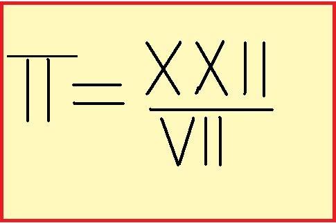 Math_Puzzle_2