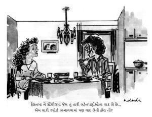 cartoon-woman =mshah