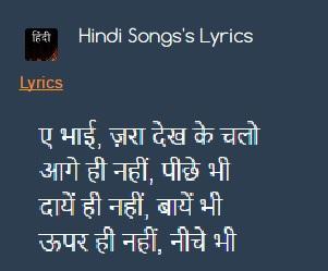 e_bhai